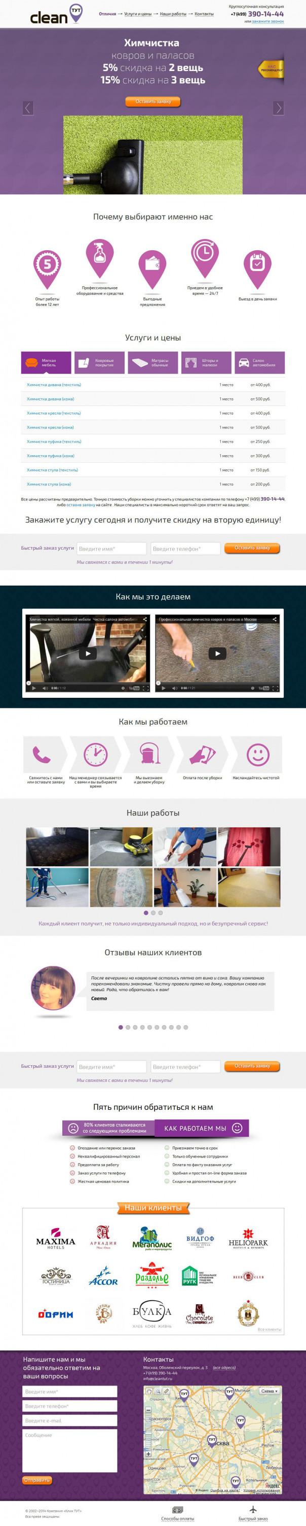 Landing page Cleantut