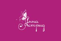 Логотип для Анны Астрид