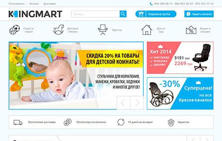Интернет-магазин Кингмарт