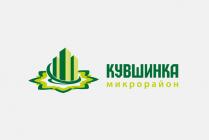 Логотип для микрорайона Кувшинка