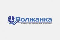 Логотип для санатория Волжанка